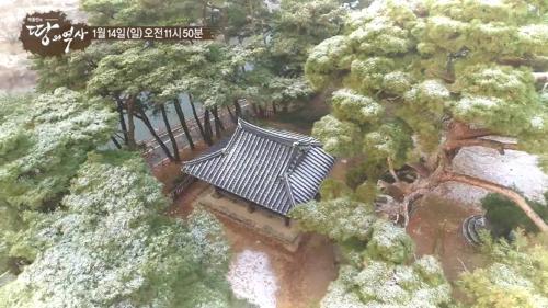 혼란의 조선 그 중심에 있던 담양의 인물들_박종인의 땅의 역사 32회 예고
