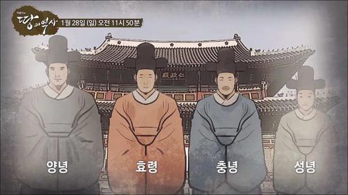 1418년 무술년 왕위 계승 미스터리_박종인의 땅의 역사 34회 예고