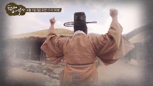조선 경제 붕괴 예언서'허생전'_박종인의 땅의 역사 42회 예고