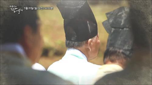 유림의 두 얼굴 갑질 또는 노블레스 오블리주_박종인의 땅의 역사 49회 예고