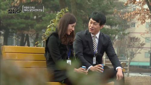 김 대리를 짝사랑한 염지수