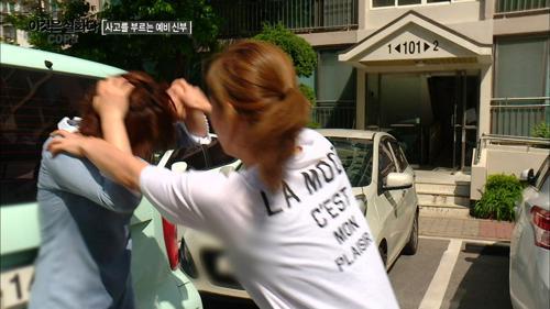 상견례를 앞둔 두 여자의 싸움!