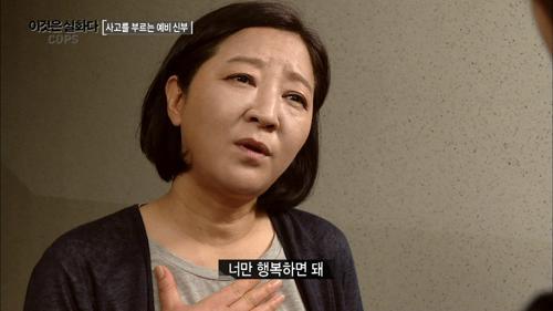 숨겨진 사건의 진실의 중심은 엄마?