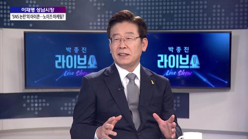 """'변방의 장수' 이재명 """"변화는 변방으로부터 온다"""""""