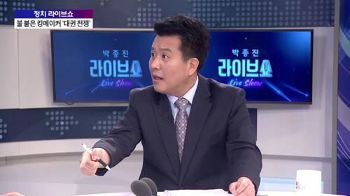"""현경병 """"김종인, 반반-반문 흡수해 천하삼분지계 만드나?"""""""