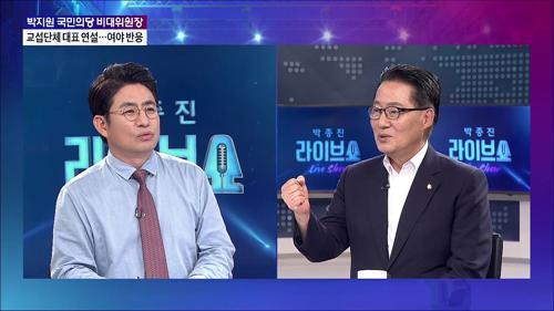 """박지원 """"실형 홍준표 지사, 잘 될것..화이팅!"""""""