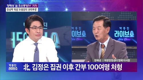 """""""김일성종합대학 동창들 자주 모여 활동"""""""