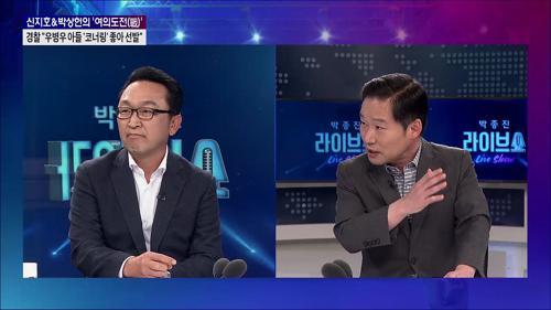"""박상헌 """"신지호 교수, 운전 못해서 '코너링' 잘 몰라"""""""