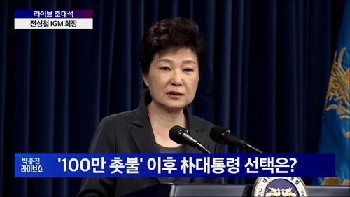 촛불정국, 박 대통령 위기관리 능력은?