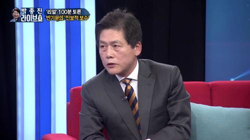 """김진 """"진보적 보수…후진적 전진기어?"""""""