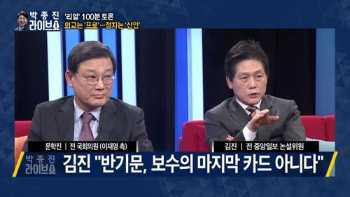 """김진 """"반기문, 보수의 마지막 카드 아니다"""""""