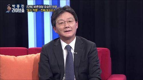 """유승민 바른정당의원 """"새로운 보수를 보여주고 싶다"""""""
