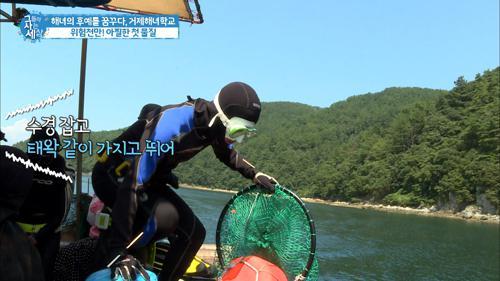 해녀학교의 첫 실습! 바다로 뛰어들다!