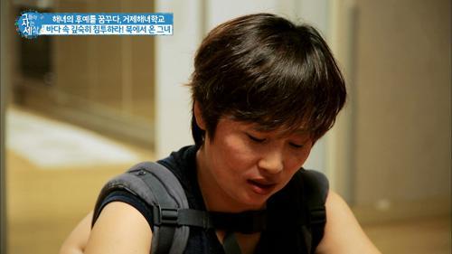 북한 출신, 해녀가 된 그녀