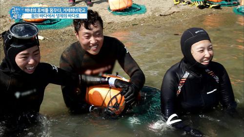 꿈의 바다! 해녀 수영 대회!