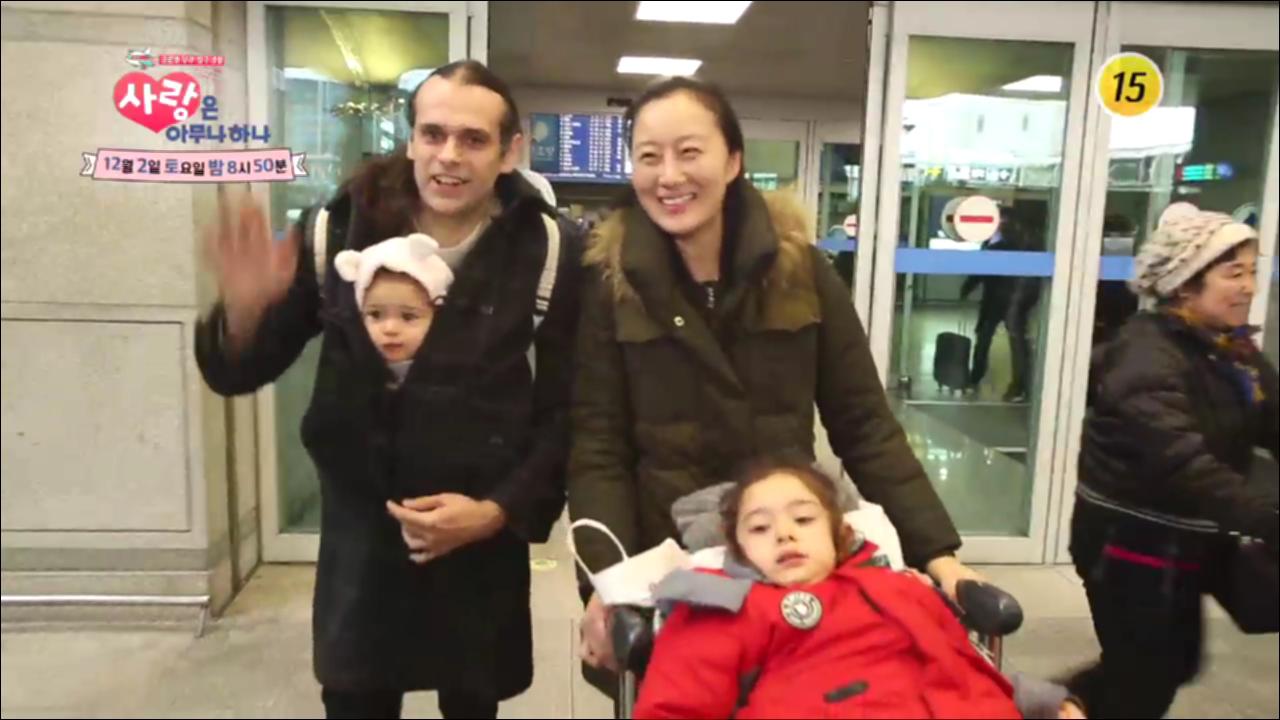 올리비에 가족이 한국에 떴다!_사랑은 아무나 하나 13회 예고 이미지