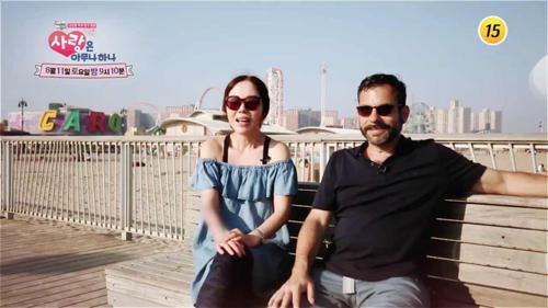 방송최초 미애,빌리 부부의 뉴욕라이프 전격 공개_사랑은 아무나 하나 47회 예고