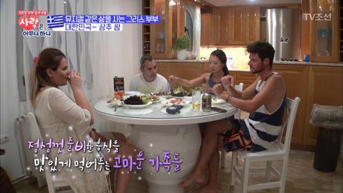 """""""아주 맛있어"""" 상추쌈에 푹 빠진 그리스 가족들"""