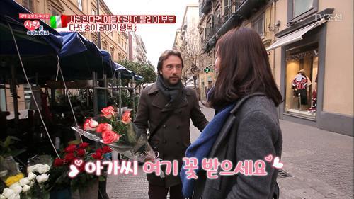 로맨틱 끝판왕! 이탈리아 남자를 만나야 하는 이유!