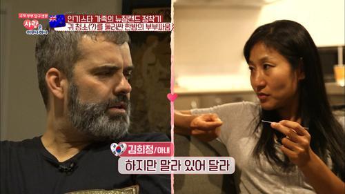 외국인은 절대 이해 못하는 한국인의 '이 행동'