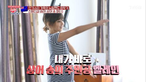 '상어송' 주인공 가족의 단체 댄스파티!