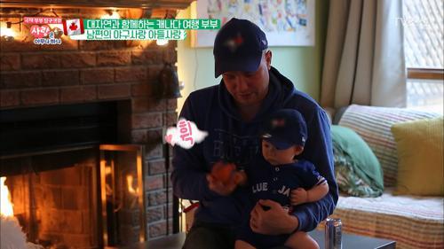 야구를 사랑하는 남편의 큰 그림은?
