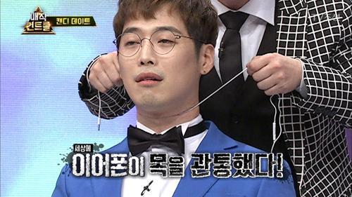 [약혐] 재원의 목을 관통한 이어폰