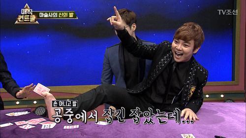마술사 최현우의 신의 발?! 카드를 발로 잡았다!