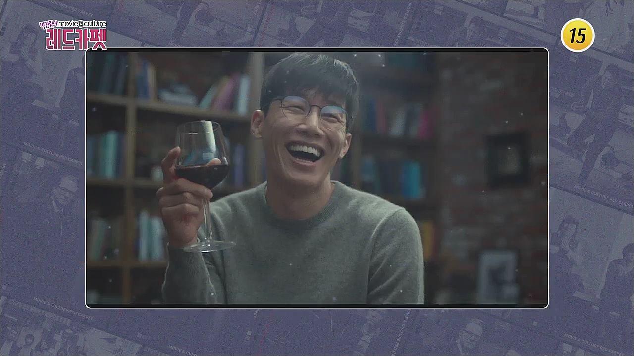 기억의 밤으로 돌아 온 배우 김무열!_레드카펫 18회 예고 이미지