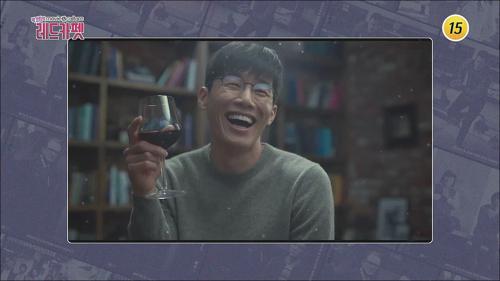 기억의 밤으로 돌아 온 배우 김무열!_레드카펫 18회 예고