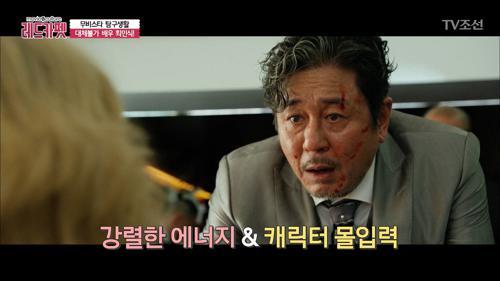 믿고 보는 연기, 연극배우 출신 배우들!
