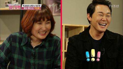 박경림의 첫 인터뷰는 영화의 존재감 끝판왕 박성웅!