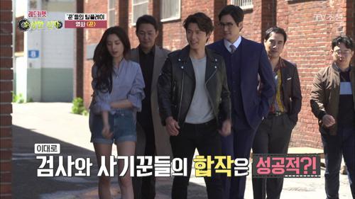 현빈, 유지태 주연의 영화 '꾼' 검사와 사기꾼이 뭉쳤다?