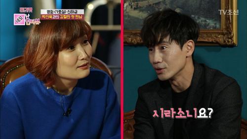 [박경림의 네모난 인터뷰]신하균, 박찬욱 감독의 시라소니?!