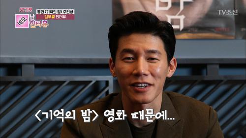 영화 '기억의 밤'으로 돌아온 김무열!