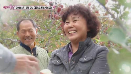 두메산골 영희 엄마와 오지랖 남편_엄마의 봄날 168회 예고