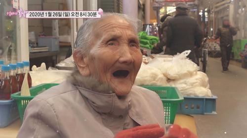 고부열전_엄마의 봄날 228회 예고