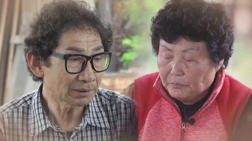 윤자 엄마의 쨍하고 해 뜰 날_엄마의 봄날 246회 예고