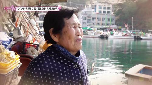 광자 엄마의 노인과 바다_엄마의 봄날 286회 예고 TV CHOSUN 210307 방송