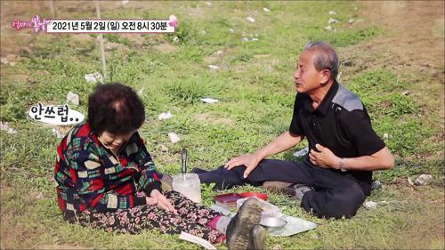 복숭아 부부네 미운 우리 새끼_엄마의 봄날 294회 예고 TV CHOSUN 210502 방송