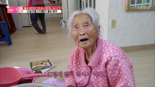 16년생?! 며느리와 반백년 같이 사는 102세 시어머니