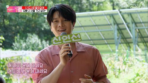 '서울탱고' ♬ 서울 가고 싶은 엄마를 위한 노래❤