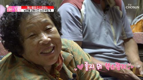 달달주의🍯  선한 엄마의 얼굴에 반했다는 남편❤