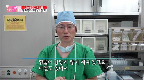 (걱정) 심각한 엄마의 어깨 상태.. 수술 후 상태는? TV CHOSUN 20210103 방송