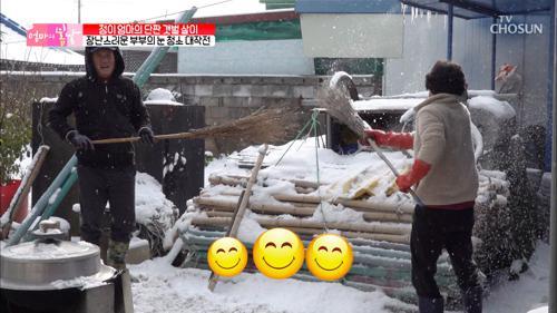 아이들 같이 눈싸움 하는 장난스런 부부😁 TV CHOSUN 20210110 방송