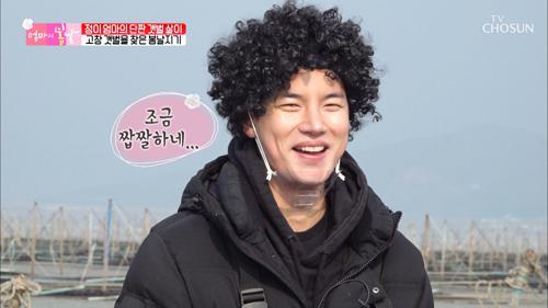 ◇완전 무장◇ 봄날지기와 함께 본격적인 김 채취 시작 TV CHOSUN 20210110 방송