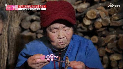침 꼴깍💦 감탄사 절로 나오는 생선구이🐟 TV CHOSUN 20210117 방송