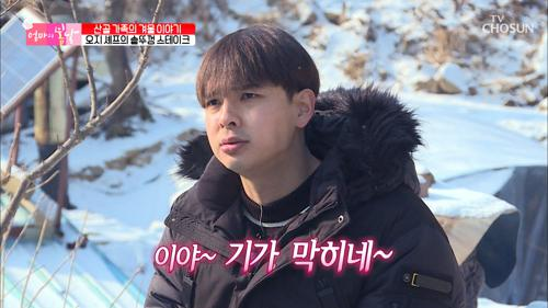 ✧역대 최고의 밥상✧ 특제소스 곁들인 스테이크🥩 TV CHOSUN 20210221 방송