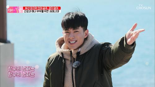 나태주X신인선 '항구의 남자'♬ 바다하면 이 노래지~👍🏻 TV CHOSUN 20210228 방송