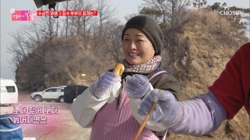 차원이 다른 국악 Live🎤 '경기민요 국악 소리꾼' 이였던 엄마 TV CHOSUN 20210411 방송